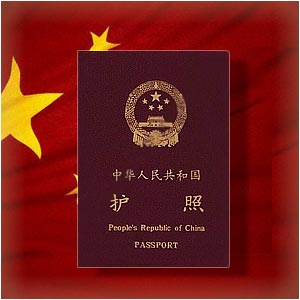 how to change chinese passport